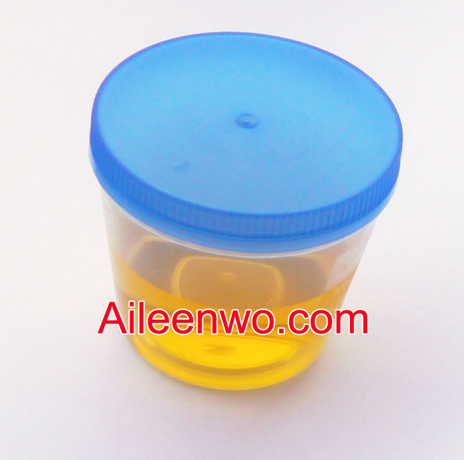 Urine Test Cup Container (40 ml)