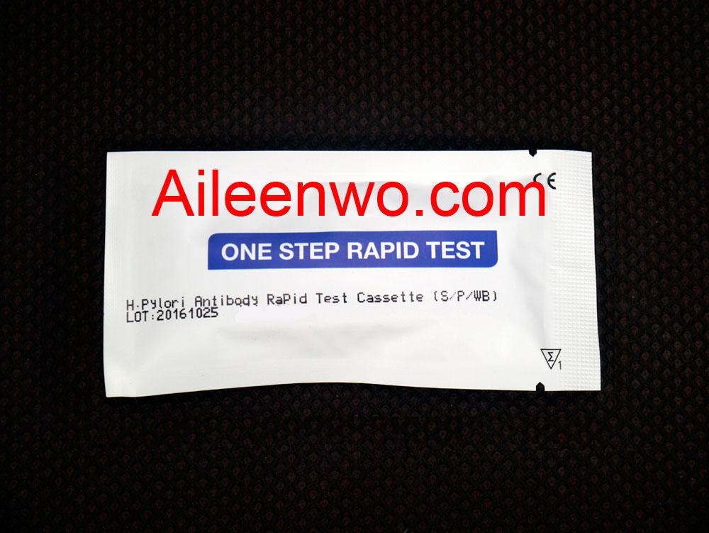 H. Pylori Test Kit