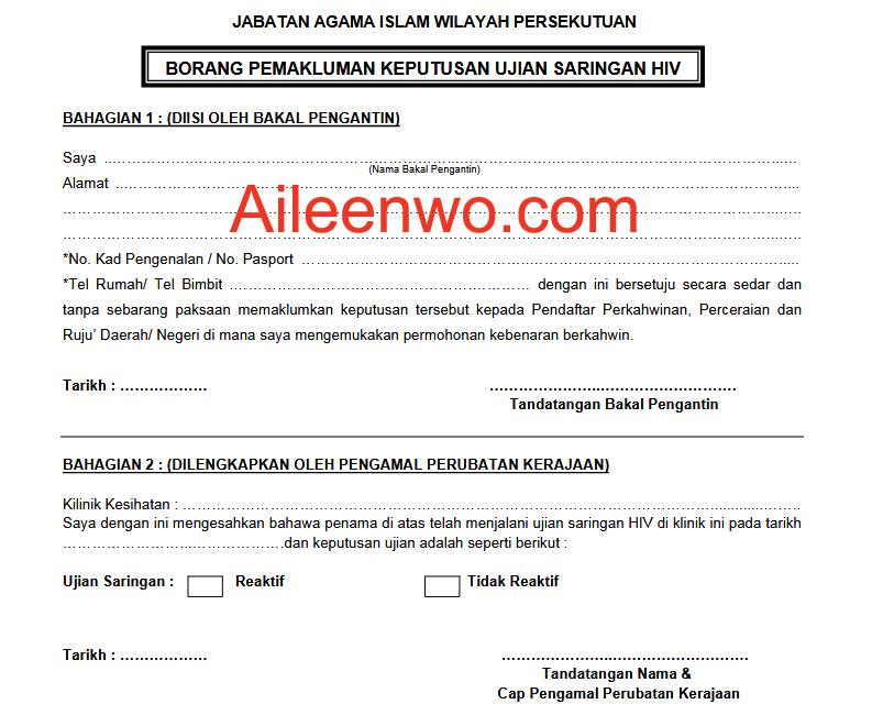Ujian Saringan Sebelum Nikah Aileenwo Com